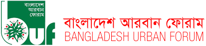 Bangladesh Urban Forum